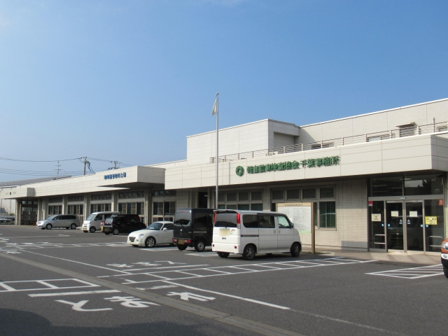 Chiba Light Motor Vehicle Inspection Organization