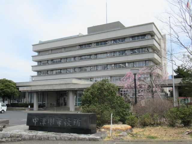 Nakatsugawa City Hall