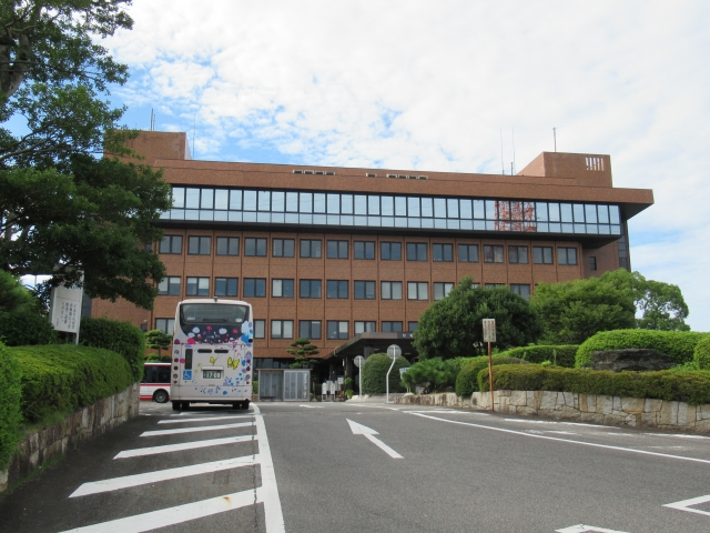 Nisshin City Hall