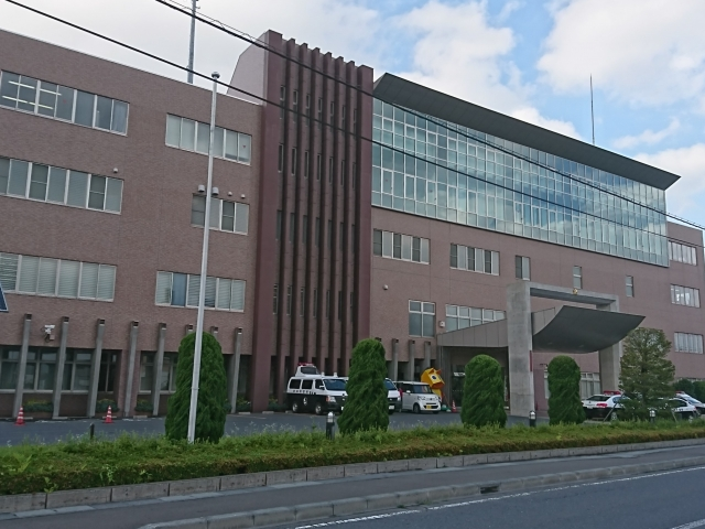 Hachinohe Police Station