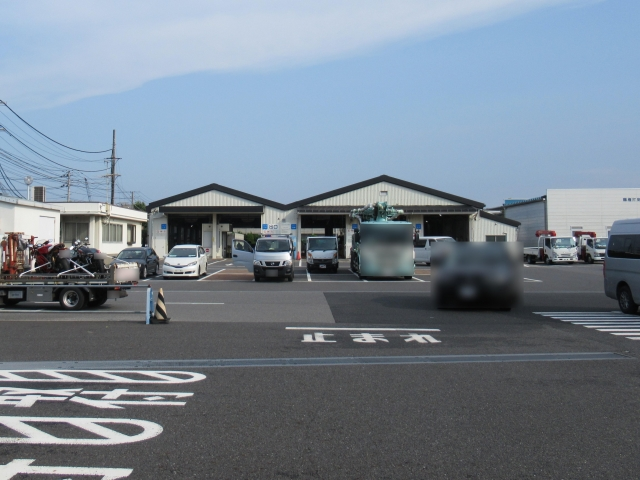 Chiba Land Transport Office