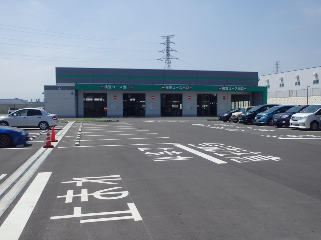 Gunma Light Motor Vehicle Inspection Organization