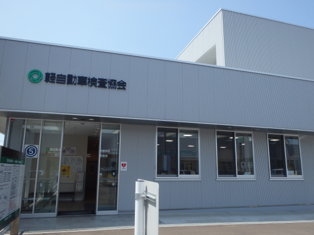 Ishikawa Light Motor Vehicle Inspection Organization