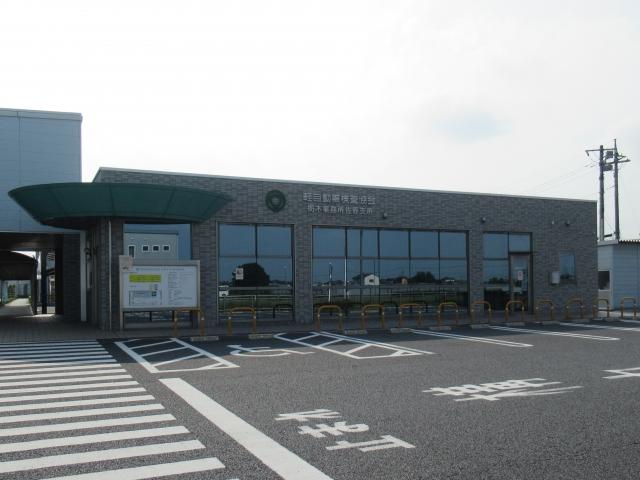 静岡県の軽自動車検査協会の一覧