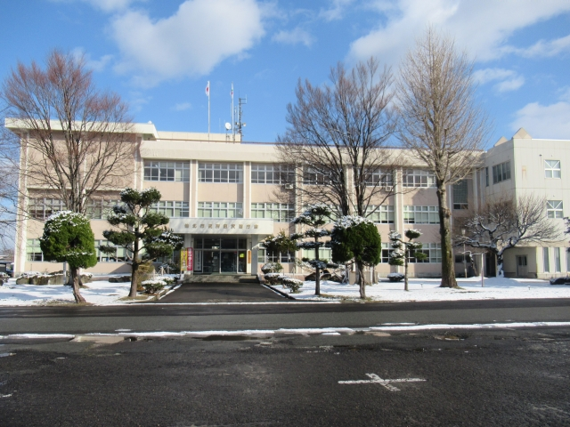 Senboku City Hall