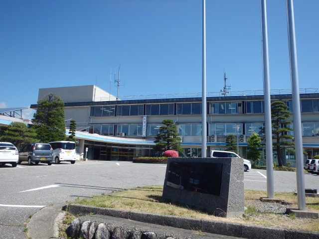 Komagane City Hall