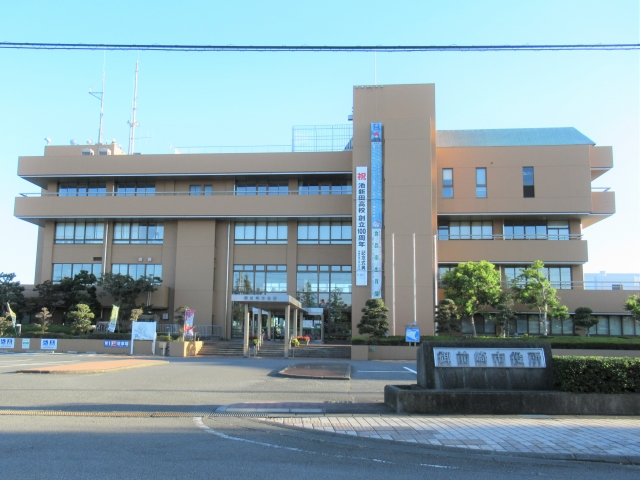 Omaezaki City Hall