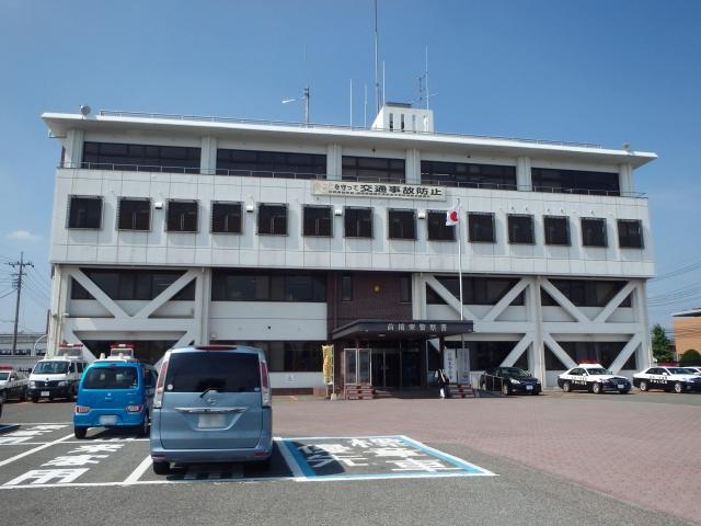 高知県の警察署一覧