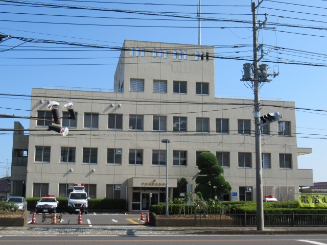 匝瑳警察署|千葉県の警察署一覧