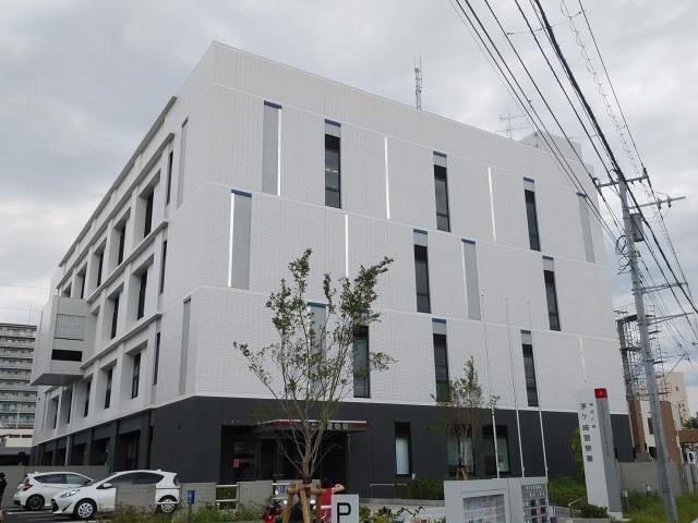 署 茅ヶ崎 警察