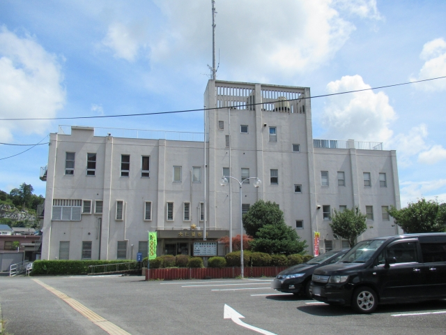 Ohito Police Station