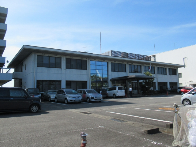 Gifu Land Transport Office