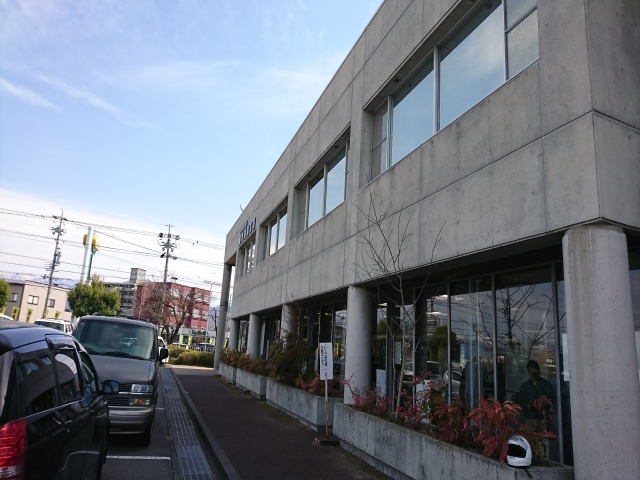 Nagano Land Transport Office