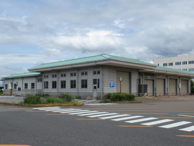 Numazu Land Transport Office