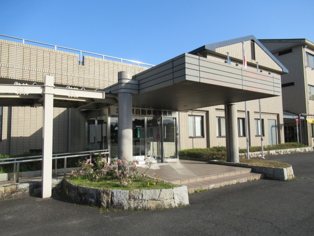 Shiga Land Transport Office