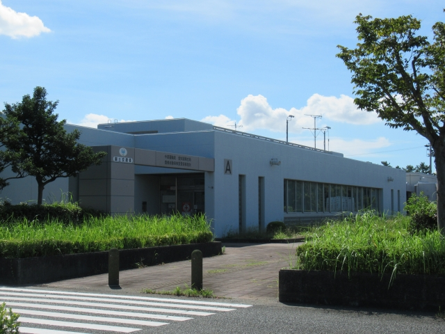 Toyohashi Land Transport Office